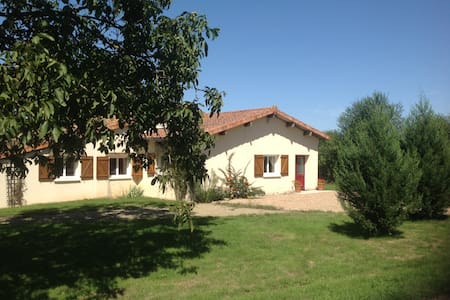 Wild Acacia (New from June 2016) - Beaulieu-sur-Sonnette - Bungalow