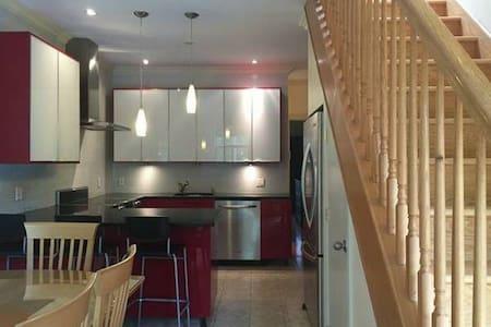 Annissa's Place in the Plateau - Montréal - Apartment