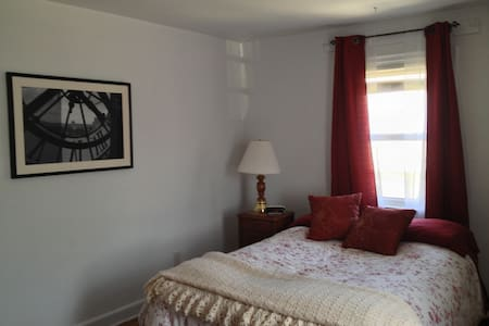 Room, Walking distance to Shannon and town center - Athlone - Apartamento
