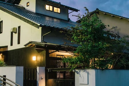 MSEH 3 bedroom house in Miyajima Island Entire hou