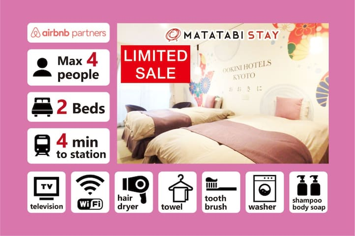 🍀[O4] Room with 2 Semi-Double Beds in Kyoto