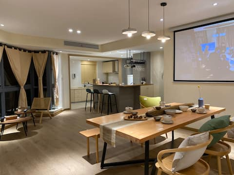 Japanese-style Super Big Two-Bedroom/Subway Exit/Floor Heating Home Theater/Cookable/Bar/180 ° View Balcony/South Long Street/Huangtou/Train Station/Super Five Stars
