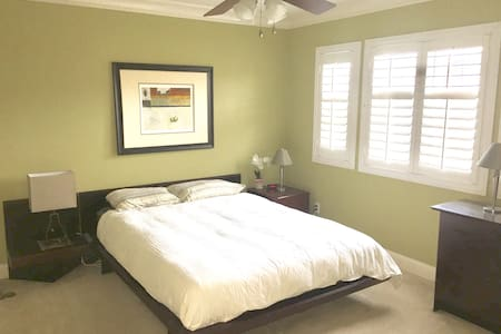 Master Bedroom & Private Bath w/Garage Parking - Tustin