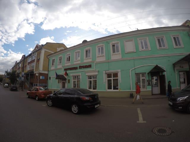 Мини-отель в историческом центре Казани