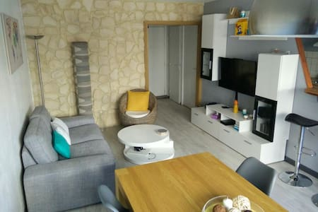 Appartement cosy 70 m2 entre Paris et Disneyland - 大诺瓦西(Noisy-le-Grand) - 公寓