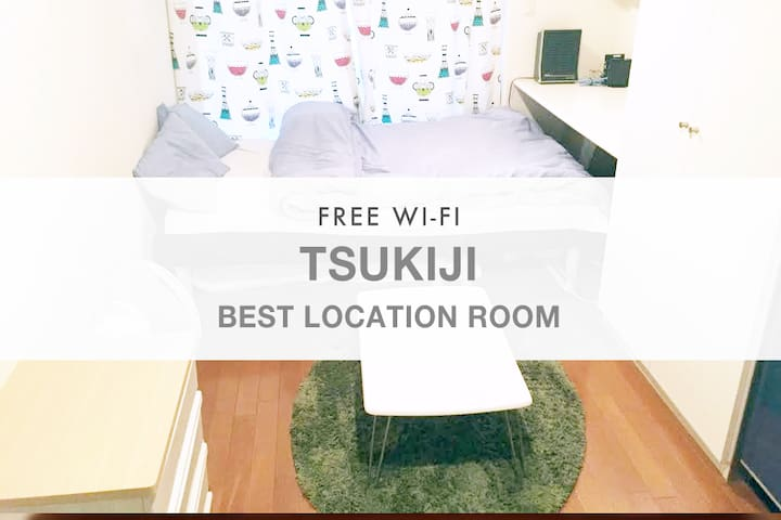 Popular! Clean & Best location Tsukiji room! - Chūō-ku