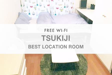 Popular!Best location Tsukiji-1min! - Chūō-ku - Apartment
