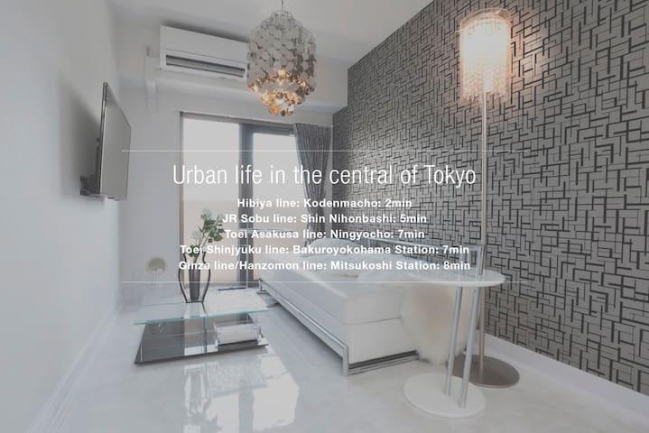 ☆Urban life in the central of Tokyo☆ - Chūō-ku - อพาร์ทเมนท์