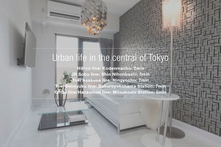 ☆Urban life in the central of Tokyo☆ - Chūō-ku