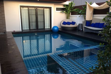 Private Pool open 24 hrs. - Thalang Phuket