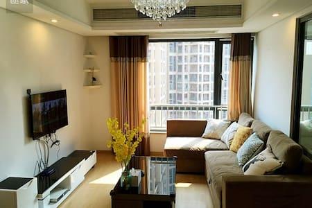 重庆生活家江景家庭套房 - Chongqing