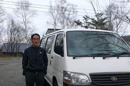 Hokusai & Snow Monkey 2 days Tour - Suzaka - Гестхаус