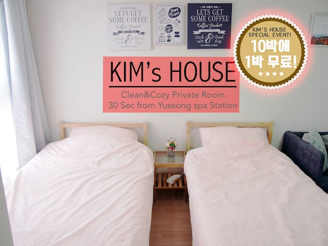 [Kim's House]Clean & Cozy private Room2