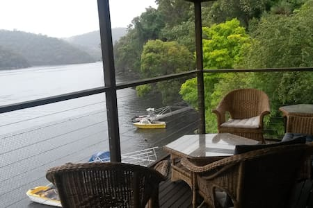 The Point Berowra Waters - Hus