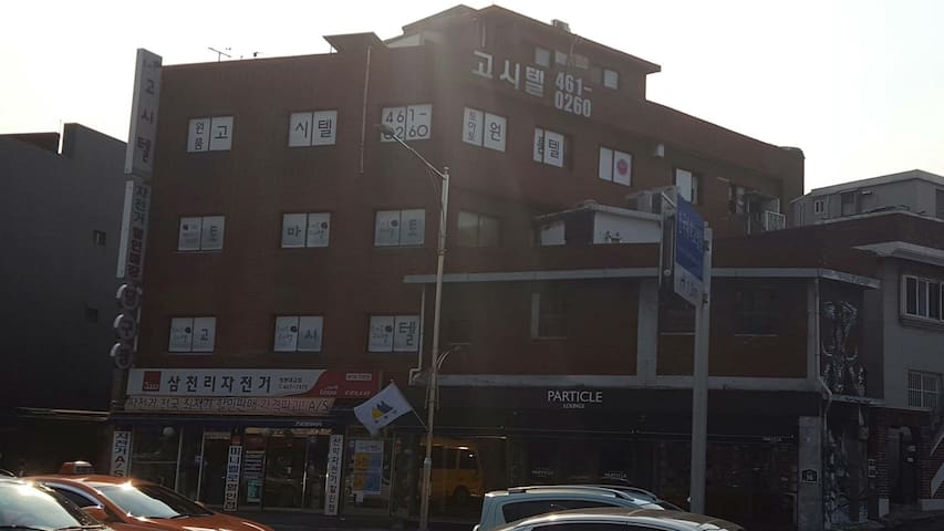 """Tomato's guest house""provide food nearby coex서울강남"