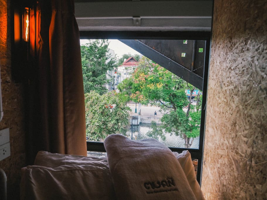 View from Muan Together Bed