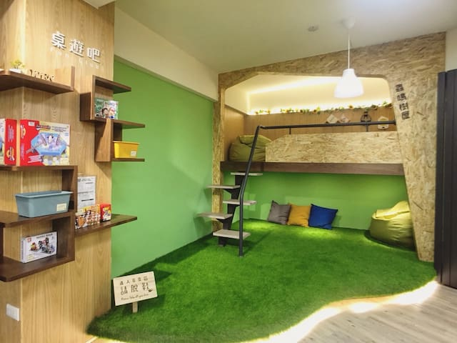 Green Hotel  in Taichung near Fengjia nightmarket