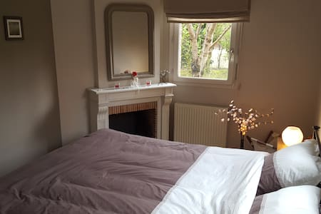 Cosy Bedroom &nice Private Bathroom - Wambrechies - Talo
