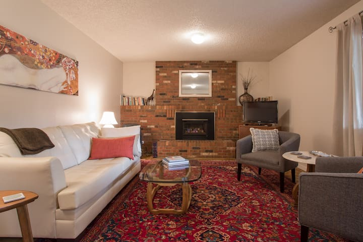 The Dunbar Pad - Fort Collins - Apartment