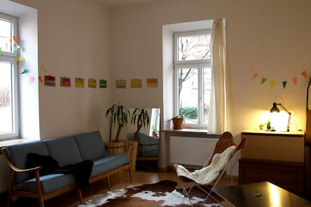 Cozy room in the best neighborhood. - München
