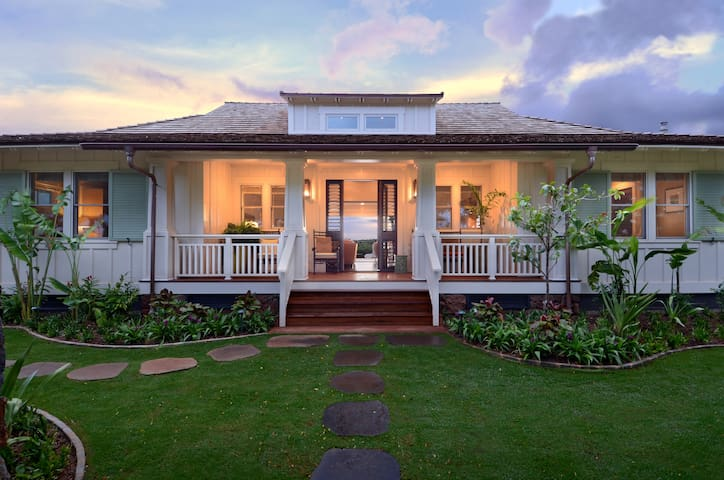 Kukui'ula 3 Bedroom Bungalow - Golf View