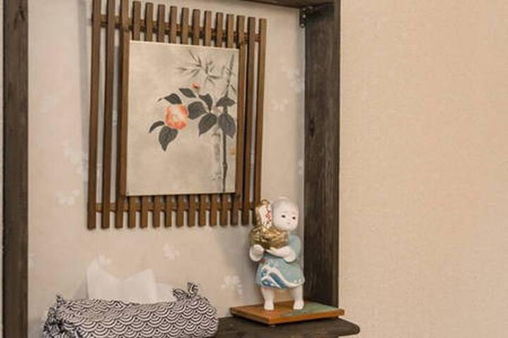 MODERN HOUSE AT KIYOMIZU for residential use