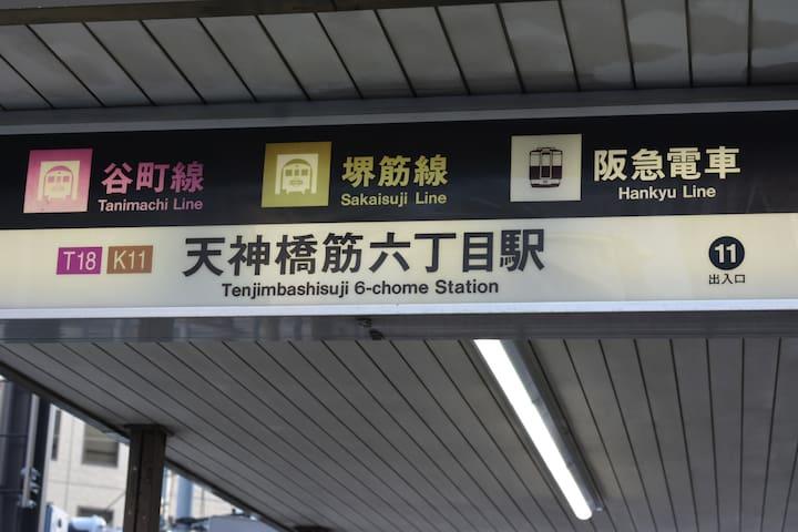 Central Osaka home stay type. - 大阪市 - Hus