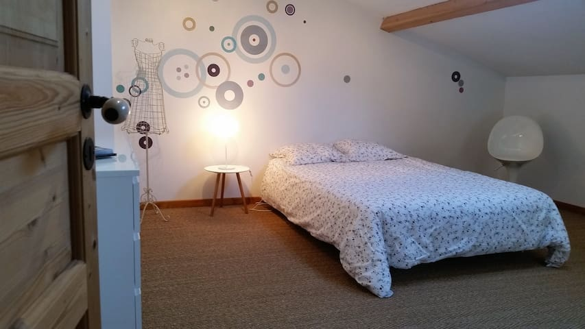 Room in a house at the foot of the vineyard - Condrieu - B&B/民宿/ペンション