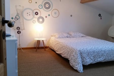 Room in a house at the foot of the vineyard - Condrieu - Bed & Breakfast