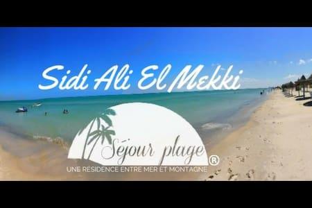 "Residence ""Séjour Plage"" - Ghar el Melh"