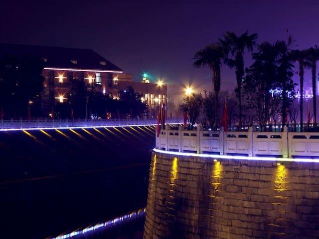 临[熙街][大学城][川外] 东林雅润,居家生活第一选 - Chongqing - Casa