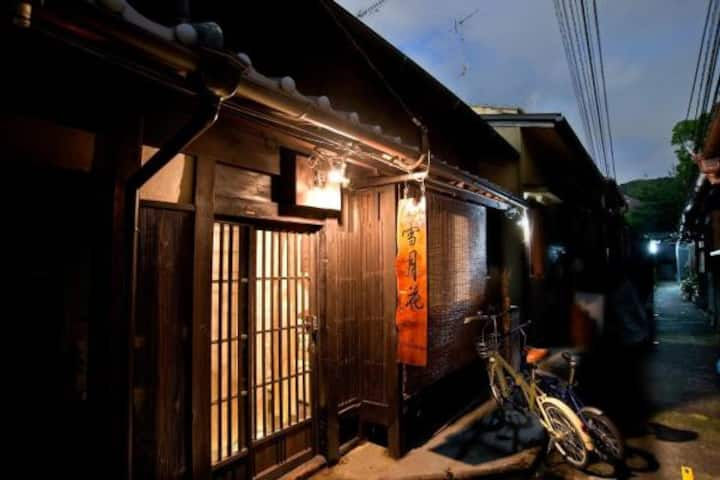 [雪] Hideaway Japanese Townhouse in center of Gion