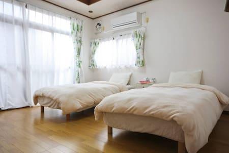 Japanese style room near Ikebukuro - Itabashi-ku