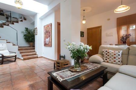 Casa Completa Parking Wifi Terraza en Macarena - Sevilla - Haus
