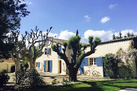 Magnifique chambre près du centre! - Aix-en-Provence