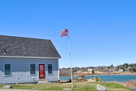 Frisky Fish Boathouse! - Downeast Machiasport - Machiasport
