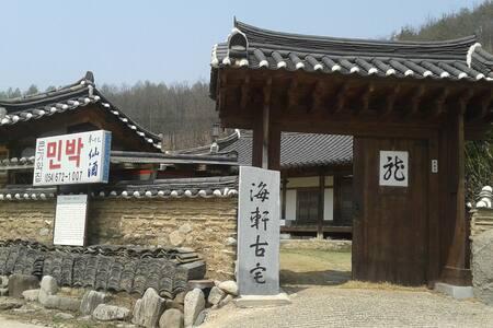 (지실) 2수3산이 감싸고 도는 명당 해헌고택 - Myeongho-myeon, Bonghwa-gun - Casa