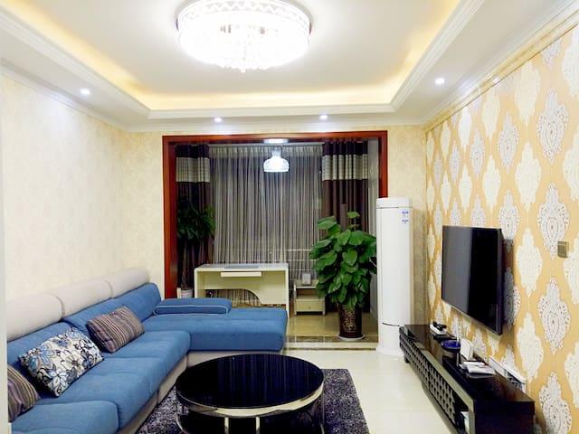 爱伊家浅水湾半岛两居室 - Leshan Shi - Apartmen