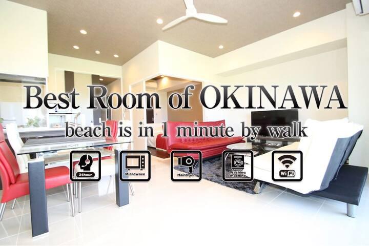 Beachside Condominium☆New house 6ppl#AS159