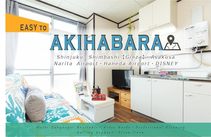 Great Access to Akiba, Shinjuku, Ginza, Intl