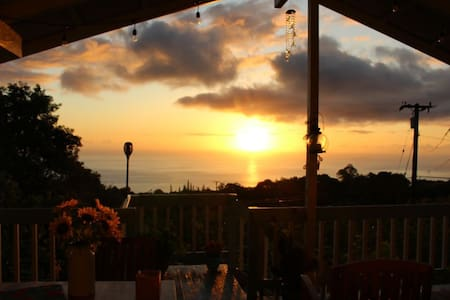 Secluded Coffee paradise, ocean views, 10 min Kona