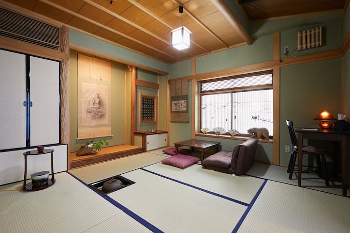 120㎡DELUXE JAPANESE STYLE ,TRY Culture Experiance