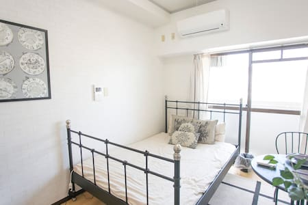 Riverside Condo+Free Bicycles, $25+cl until Xmas! - Nishi-ku, Hiroshima-shi - Appartement