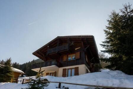 Pratique et sympa logement tout au bord des pistes - Saint-Gervais-les-Bains