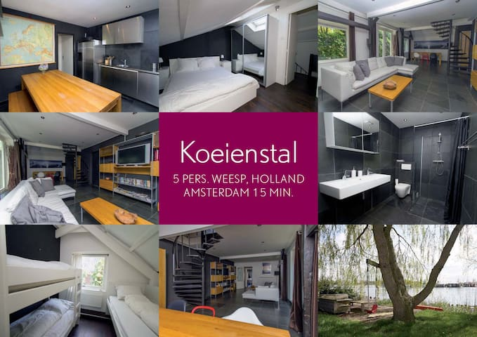 Koeienstal (Complete House, Free Parking, WiFi)