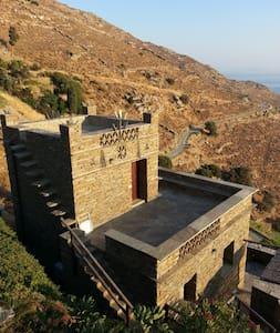 Παραδοσιακή πέτρινη κατοικία-Andros Serenity - Kalamaki - Casa
