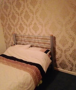 Double room for rent - Somerton