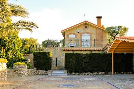Villa Cristina. Desconexión y Relax - Calahorra - Ev