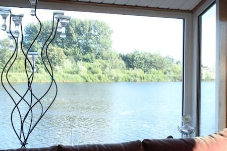 Sleeping in a houseboat right outside Amsterdam? - Boat