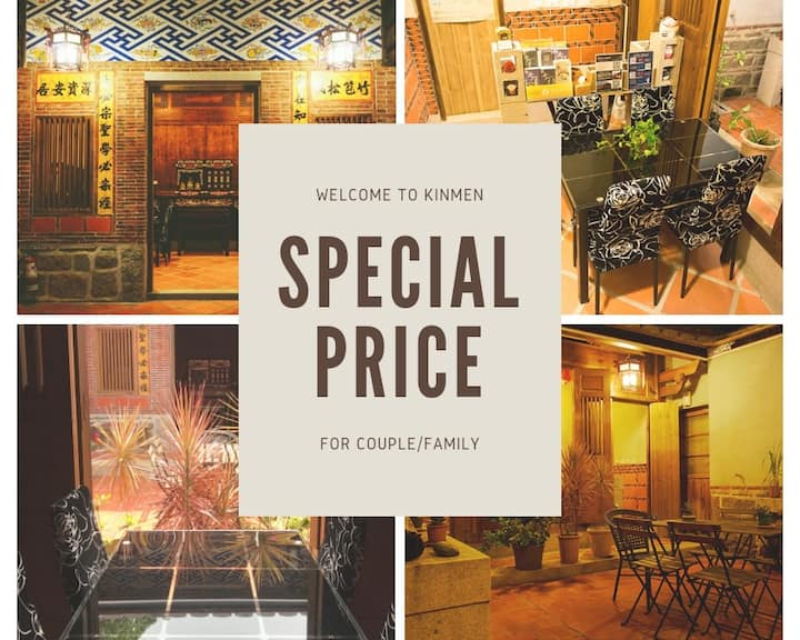 SpecialPrice★Whole House/Siheyuan☆KINMEN
